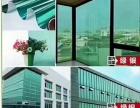 泸州创新建筑玻璃贴膜
