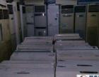 超高价回收空调 电视 冰箱 冰柜 洗衣机等家用电器