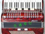 出售二手專業演奏手風琴