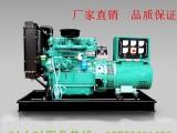 小型30千瓦潍坊柴油发电机 30kw柴油发电机组 厂家直销