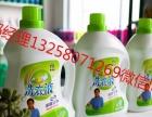 金美途加盟洗衣液洗手液设备投资金额 1-5万元