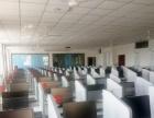 金帆技工学校出租计算机教室