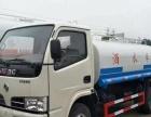 转让 洒水车东风工厂低价出售5吨8吨洒水车