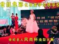 湘潭学化妆去什么培训学校