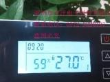 温度控制器,零下30度-零下40度,支技U盘或wifi数据导出