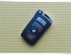 凤岗开锁换锁服务电话 专配进口国产高档汽车钥匙