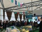 中铁生态城3万亩较高端购物中心,返租十年以租养贷