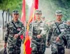 四川国防教育学院国防后备人才培养班招生标准