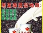 张家界全自动现磨豆浆机 商用九阳五谷现磨豆浆机
