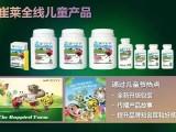 广州市安利产品哪里有卖的都是安利专卖店详细地址在哪