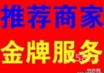 东莞搬家公司 居民企业搬迁 钢琴搬运 空调工程 提供发票