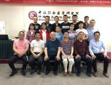 北京中医培训-易简验方--中医小小方