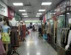 中心广场 小香港C区 服饰鞋包 商业街卖场