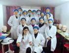 中医培训哪里好?北京医品国际