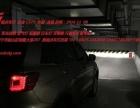 长安CS75改灯 双 U行车灯 双光透镜 氙气灯 改灯对比