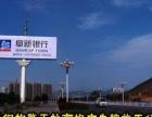 青海海北单立柱广告塔擎天柱广告牌制作