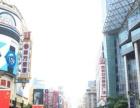 黄浦区人民广场奶茶商铺转让 租金16000