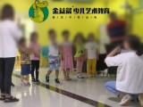 苏州平江华恒家园附近教小孩子学英语的地方