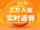 深圳龙岗期货配资代理加盟优势