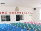 青岛石扬奥瀚机动车驾驶培训有限公司