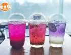 誉世晨饮品培训如何才能好,在茶饮市场中占得一席之地