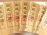 苏州昆山市宣纸宣纸印刷哪里靠谱