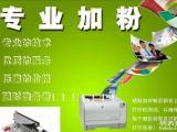 汉阳汉口区电脑打印机上门维修加粉墨盒墨水更换办公耗材送货上门