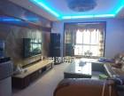 东坝水榭花近三居室豪装出售 3室 2厅 125平米 出售东坝水榭