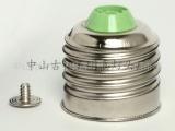 免焊灯头,厂价大量供应 E27免焊铝合金节能灯头 全国最低  ,