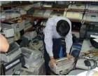 上门淮安专业维修各品牌打印机复印机加粉加墨