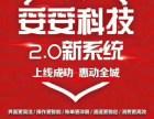 中国最佳还款手机app