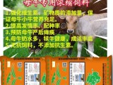 母牛饲料 奶水充足的饲料 浓缩料 种牛浓缩料 母牛专用浓缩料