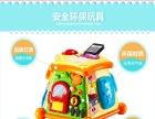炫星玩具城 玩具工厂 澳贝生活体验馆 幼儿童早教玩具