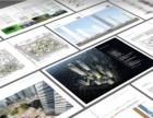 建筑设计一站式教学,完成整套作品集