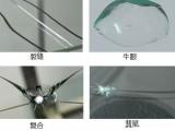 日照有修汽車玻璃修復 劃痕修復 牛眼裂縫可以修
