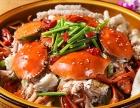 胖哥俩肉蟹煲 肉蟹煲加盟费 胖哥俩肉蟹煲加盟