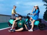 共享電單車論行業同質化的競爭