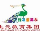 素描入门,扬州哪有素描培训机构,少儿美术绘画培训