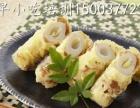 南阳小吃培训鲫鱼头豆腐汤