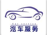 北京代办汽车提档过户,上外地牌照,落户外地牌照