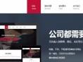 特巴科技专业网站建设,app开发,服务器托管等项目