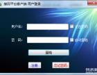 虚拟手机验证码接收平台 快速注册合法平台账号