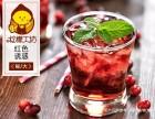 广东奶茶加盟代理 全新经营模式,一次代理,终身受益