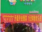 广州唯珂萌服饰童装一手货源批发加盟 童装