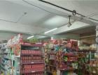 东山100平超市转让各种证 件齐全和铺网