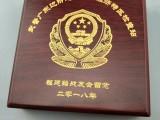 老兵退伍留念品 退役紀念幣 光榮退伍紀念章 純銀紀念章