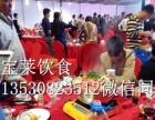 广东中西自助餐盆菜宴会宝莱外卖