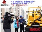 挖树机出租 高效省力移树机 3分钟智能起挖 全国租赁三普厂家