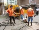 开发区管道清洗管道疏通化粪池清理抽粪抽污水