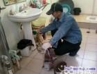 专业通下水,通马桶,高压清洗管道,抽脏水井,改管道